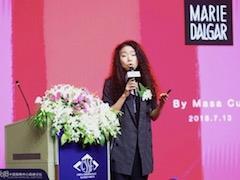 玛丽黛佳创始人崔晓红:独特性是你存在最大的理由