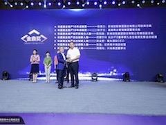 """皇庭商业张子玉荣获""""年度商业地产10年成就奖""""奖项"""
