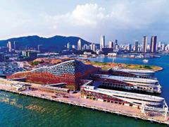 招商蛇口深圳太子湾项目正式启动 总涉资3000亿