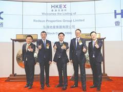 弘阳地产登陆港交所首日股价大涨 未来会扩大布局的城市和区域