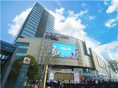 深圳购物中心首层平均租金:二季度858.8元/月/�O