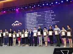 """光大安石虹桥中心荣获""""年度城市更新卓越潜力地标项目""""奖项"""
