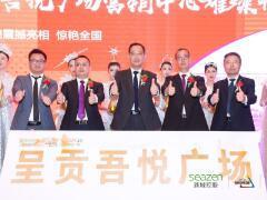 http://news.winshang.com/member/news/2018/7/15/201871595520162499_1.jpg