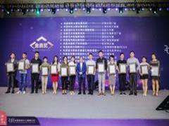 """上海南翔印象城MEGA荣获""""年度影响力购物中心""""大奖"""