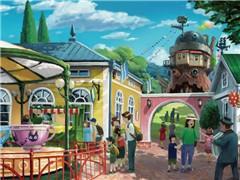 第一座宫崎骏主题公园即将诞生 预计2022年正式开业