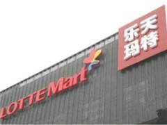 原乐天玛特华东门店更名利群时代 首批近20家店8月开业