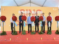http://news.winshang.com/member/news/2018/7/16/20187161141378937466_1.jpg