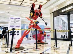 上海南京东路商圈调整升级 新世界大丸百货引进动漫展