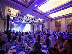 荆门星球·世界城招商大会7月13日在汉口泛海喜来登酒店举办