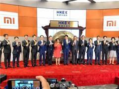 """小米上市一周股价涨29% 雷军强大""""朋友圈""""重金买入"""