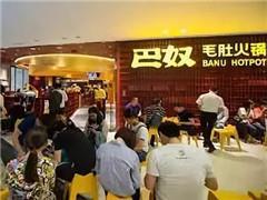拆解巴奴的营销路径:进京首月700%翻台率背后的秘密