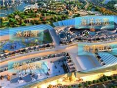绍兴镜湖乐园二期拟打造商贸旅游综合体 与地铁连接