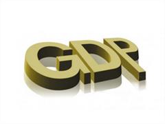 上半年GDP增长6.8% 经济运行总体平稳、稳中向好