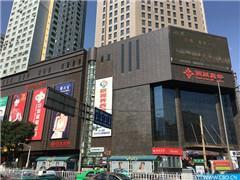 品牌重叠度较高 银川王府井等老牌百货化妆品区如何重生?