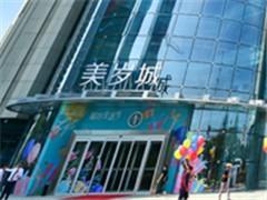 2018上半年福建开业3个购物中心 总体量23万方