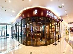 COSTA镇江首店进驻苏宁广场 7月21日开业