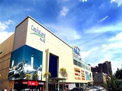 凯德MALL赛罕: Fun Box音乐节引爆青城  10年蜕变业态迭代更新