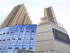 丹东凤城爱琴海城市广场7月21日开业 万维超市、大玩家入驻