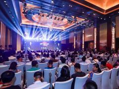 """汇纳科技亮相36氪2018商业新生态峰会  构建""""新""""数据驱动的新零售"""