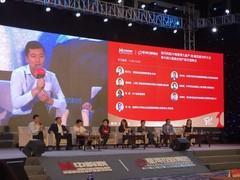 汇纳科技副总裁潘潇君:运用精准化大数据是商业的关键
