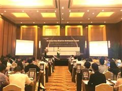 第五届中国城市综合体发展高峰论坛将于8月在上海召开