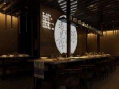 """韩寒餐厅""""很高兴遇见你""""被起诉  上海仅剩一家店营业"""