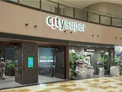精品超市city super要在上海以外开店 主要放在富裕地区