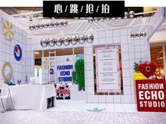 上海爱琴海购物公园等20个购物中心世界杯活动大汇总 你pick谁?