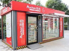 """武汉无人超市遭遇""""无顾客""""尴尬 有的店半小时只有两对顾客"""
