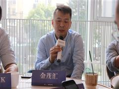 金茂汇杨磊:盘活投资型物业是长线工作而不是一个杀鸡取卵的过程