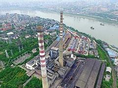 重庆九龙发电厂地块1.48亿起拍 黄桷坪地标将变样
