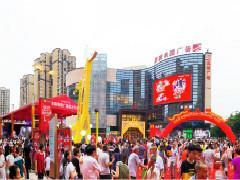 重庆2座奥园广场半年内接连开业 茶园奥园广场开业首日客流近27万人次