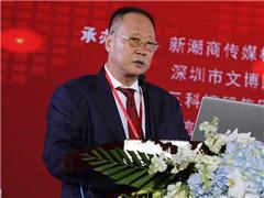 潮汕地产商黄楚龙:星河控股要在5年内实现1500亿规模