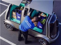 美国生鲜连锁超市Kroger尝试无人驾驶汽车配送