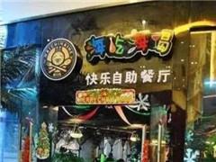 """明星餐厅问题频发 杜海涛餐厅""""海吃海喝""""致7人腹泻"""
