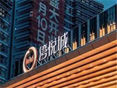 2018世界500强之厦门:国贸、建发排位提升象屿首入榜