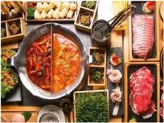 打造人文与美食的聚会空间 ����火锅首进南京落户东方福来德