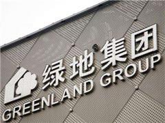 绿地控股上半年净利润59.43亿元 同比增长近28%