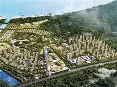 雅居乐45.5亿设立合营公司 投资开发威海体育休闲特色小镇