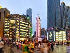 下半年重庆主城区将迎26万�O商业供应量 旅游业带动商圈差异化发展