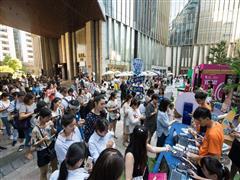 南京新街口金鹰中心VIP闭店狂欢夜再创新高 单日销售超过2900万