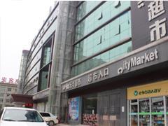 吴亚军家族信托再增持龙湖308.45万股 持股比例增至43.97%