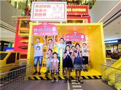 Burger Express夏日速食宅急便正式开店