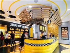销售客流增15%、会员消费占92% 周黑鸭首家会员店释放什么信号?