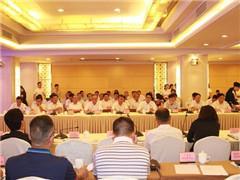 新天地城市综合体、度假小镇签约黔南州荔波县 总投资14亿