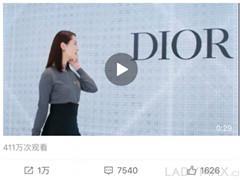"Dior的马鞍包广告被吐槽""土"" 但营销大获成功"