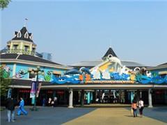 海昌海洋公园:已签署36个项目的管理输出合作协议
