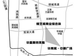 郑州南龙湖商业动作频频 能否造就下一个二七商圈?