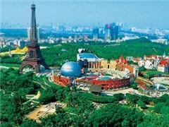 华侨城在云南启动60余个文旅项目 签约金额逾千亿元