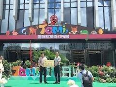 购物中心新引擎:探秘浙江首家开业的城市室内动物园